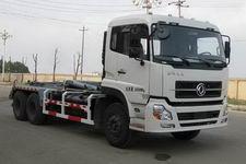云马牌YM5250ZXX4型车厢可卸式垃圾车
