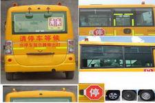 五菱牌GL6509XQ型小学生专用校车图片3