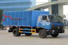 CLW5160ZLJT4型程力威牌自卸式垃圾车图片