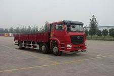重汽豪瀚国四前四后四货车205-310马力15-20吨(ZZ1255H56C3D1)