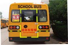 金华奥牌CCA6570X02型小学生专用校车图片4