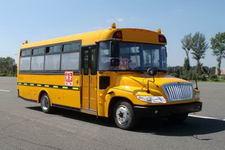 金华奥牌CCA6740X04型幼儿专用校车图片2