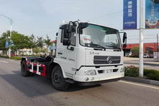 华星牌CCG5161ZXX型车厢可卸式垃圾车