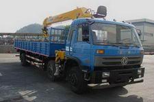 EQ5252JSQZM随车起重运输车