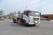 华星牌CCG5162ZXX型车厢可卸式垃圾车