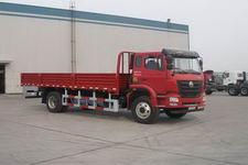 豪瀚国五单桥货车220马力8吨(ZZ1165M5013E1L)