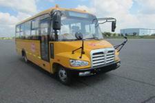 7.4米|36座解放小学生专用校车(CA6740SFD1)