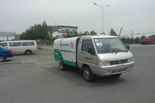 龙帝牌CSL5020ZLJBEV型纯电动自卸式垃圾车