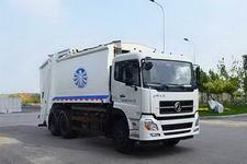 佰斯威牌WK5250ZYSEB4型压缩式垃圾车图片