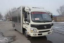 福庆天王ZFQ5041XSHBEV型纯电动售货车