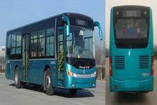 中通牌LCK6122EVG型纯电动城市客车图片3