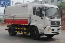 恒润牌HHR5120ZDJ5DF型压缩式对接垃圾车