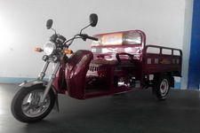 嘉陵牌JL110ZH-2型正三轮摩托车