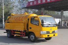 程力威牌CLW5040GQW4型清洗吸污车