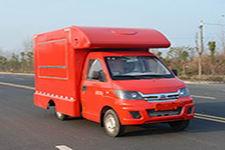 開瑞小型廂體售貨車帶吧臺外接電源餐車的報價