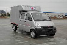 延龙牌LZL5029XXYSBCY型厢式运输车