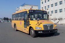 9米|24-43座解放小学生专用校车(CA6900SFD2)