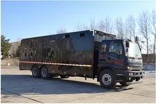 安龙牌BJK5150XJA型稽查车图片