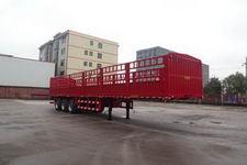 成星牌HCX9400CCY型仓栅式运输半挂车图片