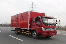 江特牌JDF5161XRQBJ型易燃气体厢式运输车