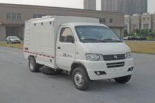 路之友ZHF5030TSLBEV型纯电动扫路车