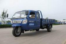五星牌7YPJZ-16150PB型三轮汽车