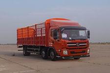 陕汽商用车国四前四后四仓栅式运输车211-220马力15-20吨(SX5254CCYGP4)