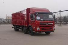 陕汽商用车国四前四后四仓栅式运输车211-220马力15-20吨(SX5255CCYGP4)