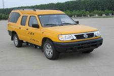 东风牌ZN5033XGCH2YBEV型纯电动工程车图片