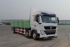 豪沃国五前四后四货车260马力16吨(ZZ1257M56CGE1L)