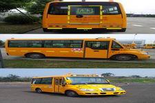 解放牌CA6520PFD81S型小学生专用校车图片2