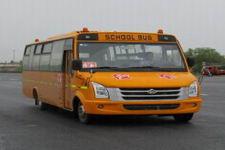 7.9米|32-43座长安小学生专用校车(SC6795XCG4)