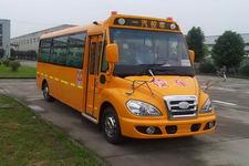 5.6米|10-18座解放小学生专用校车(CA6560PFD82S)