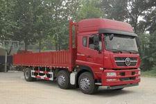 重汽斯太尔国四前四后四货车239-280马力10-15吨(ZZ1203M56CGD1)