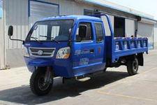 五星牌7YPJZ-14150PDB型自卸三轮汽车
