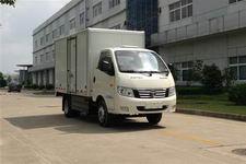 福田欧马可国二单桥纯电动厢式运输车95马力5吨以下(BJ5036XXYEV1)