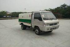 龙帝牌CSL5021ZLJBEV型纯电动自卸式垃圾车