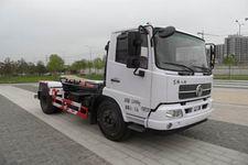 三辰牌BSC5120ZXXDS型车厢可卸式垃圾车