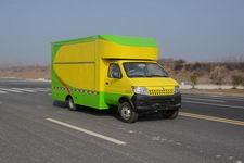 多士星牌JHW5030XCCSC型餐車