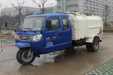 五星牌7YPJZ-16100PDQ型清洁式三轮汽车图片