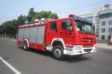 中卓时代牌ZXF5150TXFGQ40型供气消防车