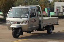 五星牌7YPJZ-1650-2B型三轮汽车
