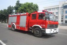 中卓时代牌ZXF5150GXFPM50/D型泡沫消防车