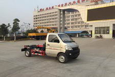 长安国五排放勾臂垃圾车