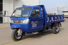 五星牌7YPJ-1775D2B型自卸三轮汽车