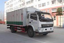 程力威牌CLW5120ZLS4型散装粮食运输车