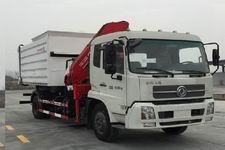 常林牌CHL5160ZZZD4型自装卸式垃圾车