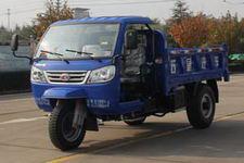 五星牌7YP-1450D10B型自卸三轮汽车