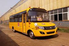 7.5米 24-32座东风中小学生专用校车(DFA6758KZX5B)