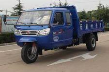 五星牌7YPJZ-17150PD2B型自卸三轮汽车